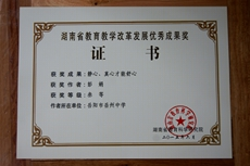DSC02723.JPG